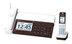 【納期未定 予約受付中】パナソニック デジタルコードレス普通紙ファクス(子機1台付き)KX-PD915DL-W