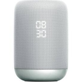 ソニー Google Assistant対応スマートスピーカー LF-S50G-W