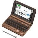 カシオ エクスワード プロフェッショナルモデル電子辞書 XD-Z20000