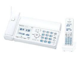 【ご予約後 約1〜2か月 予約受付中】パナソニック デジタルコードレス普通紙ファクス(子機1台付き) KX-PD515DL-W