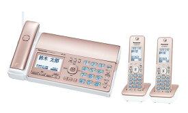 【ご予約後 約1〜2か月 予約受付中】パナソニック デジタルコードレス普通紙ファクス(子機2台付き) KX-PD515DW-N