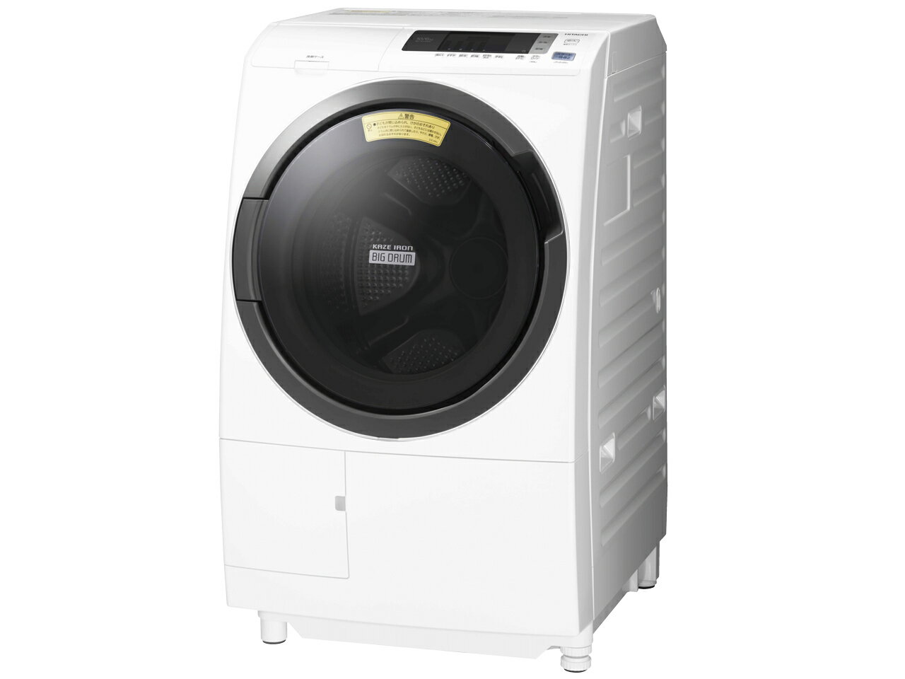 日立 10.0kg ドラム式洗濯乾燥機 BD-SG100CL-W【左開き】