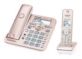 【ご予約後 約1〜2か月 予約受付中】パナソニック コードレス電話機(子機1台付き)VE-GD56DL-N