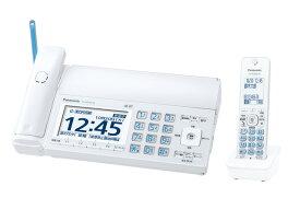 パナソニック デジタルコードレス普通紙ファクス(子機1台付き) KX-PD725DL-W