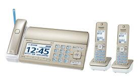 パナソニック デジタルコードレス普通紙ファクス(子機2台付き) KX-PD725DW-N【創業73年、新品不良交換対応】