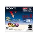 ソニー 20DMR12SCPH ビデオ用DVD-R CPRM対応 20枚パック【在庫特価品】