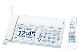 【詳細納期未定・予約受付中】パナソニック デジタルコードレス普通紙ファクス(子機1台付き) KX-PD625DL-W