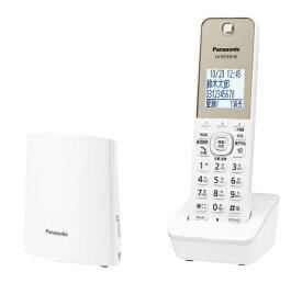 【次回納期未定予約受付中】パナソニック コードレス電話機(子機1台付き)VE-GDL45DL-W