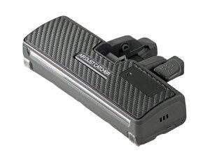 パナソニック AVV99R-PM0K(AVV99RPM0K) サイクロン掃除機 親ノズル