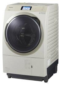 (5年延長保証無料進呈)パナソニック NA-VX900BL-C(NAVX900BLC) 11.0kg ななめドラム洗濯乾燥機【←左開き】