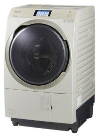 【5年保証無料進呈】パナソニック NA-VX900BR-C(NAVX900BRC) 11.0kg ななめドラム洗濯乾燥機【→右開き】