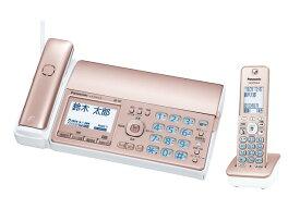 パナソニック デジタルコードレス普通紙ファクス(子機1台付き)KX-PD525DL-N