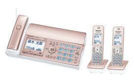 パナソニック デジタルコードレス普通紙ファクス(子機2台付き) KX-PD525DW-N