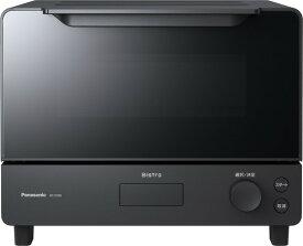 【5年保証無料進呈】パナソニック NT-D700-K(NTD700K) オーブントースター