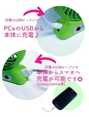 レビューを書いて送料無料【USB/電池兼用ミニ扇風機ケーブル付】扇風機USB扇風機USB卓上デスクトップミニファン小型扇風機卓上扇風機静音送風機デスクファンサーキュレーター