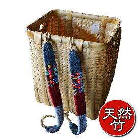 あす楽・送料無料【山菜取りにも・竹製・背負いかご角型・小】