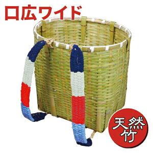 あす楽・送料無料【竹製背負いかご丸型大・ワイドタイプ】