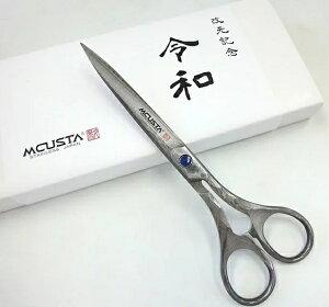 MCUSTA(エムカスタ)改元記念令和 ダマスカス洋鋏VG10ダマスカス鋼はさみDAMASCUS 令和ダマスカスハサミ ダマスカス鋏