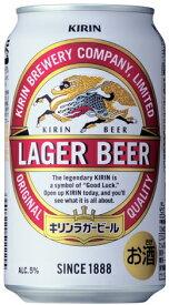 キリン ラガー 350mlX24缶 ケース