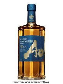 サントリースピリッツ、SUNTORY WORLD WHISKY「碧Ao」(アオ)を数量限定発売 43度 700ml