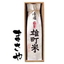 極聖 雄町米 吟醸 1800ml 岡山県 宮下酒造 MO-30