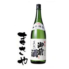 純米酒 美作(みまさか)720ml