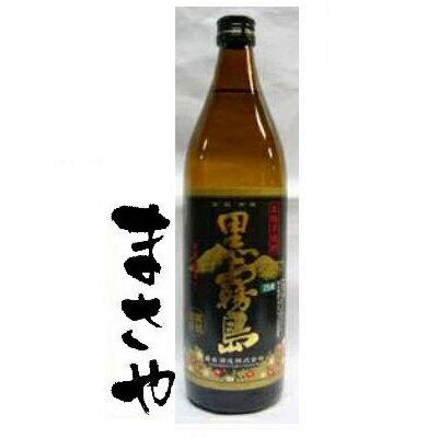本格芋焼酎 黒霧島 (くろきりしま)25度 瓶900ml 父の日 ギフト 中元 歳暮