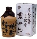 吉四六 壺1800ml 焼酎 25度 二階堂酒造 大分【税込価格】 二階堂むぎ焼酎を基本とし、比較的永く貯蔵し、じっくりと熟成させ特に香りを重視し仕上げられた最高級品です。