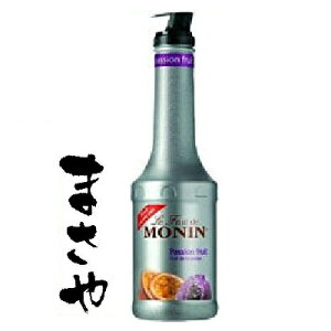 モナン フルーツピューレミックス パッションフルーツ 1000ml JAN3052910033156