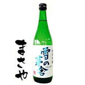 雪の茅舎 純米吟醸 720ml JAN4934803001864