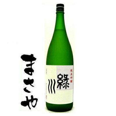 御中元 ギフト 緑川 純米吟醸 1800ml