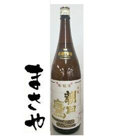 朝日鷹 特選本醸造 低温貯蔵酒 1800ml JAN4930145021317  瓶詰め月 2020年6月