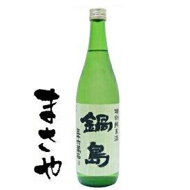 鍋島 特別純米酒 火入 720ml JAN4580216123411