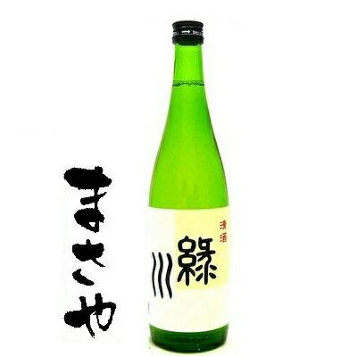 御中元 ギフト 緑川 普通酒 720ml