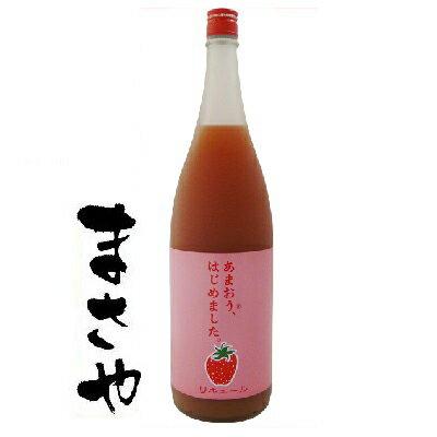 篠崎 あまおう梅酒 1800ml 代引き不可 JANコード4905676500976