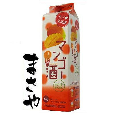 中国醸造 女子美酒部 マンゴー酒 2000mlパック 代引き不可 JANコード4901903083311