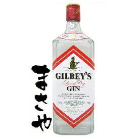 ギルビージン 37.5度 正規 代引き不可 JANコード4901411023489