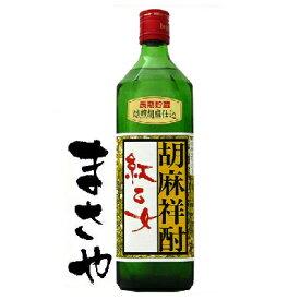 紅乙女 胡麻祥酎 25度 720ml角瓶 代引き不可 JANコード4985159110106