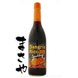 ポレール サングリア リコ スパークリング(赤ワイン&オレンジ) 代引き不可 JANコード4901880875725