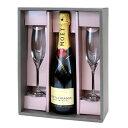モエ・エ・シャンドン ブリュットアンペリアル750ml 正規グローバル社ギフト箱 ペルルグラス付き(ドイツ製) ギフト 父の日 シャンパン 白 ホワイトデー お返し 誕生日プレゼント 酒 結婚祝い お酒 洋酒 送料無料