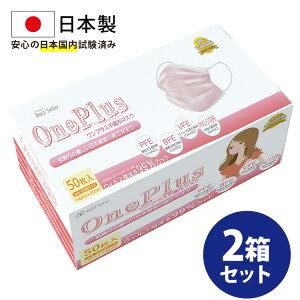 製 マスク 使い捨て 日本 夏 用