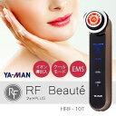 YA-MAN ヤーマン 美顔器 ボーテ フォトPLUS HRF-10T ラジオ波 イオン導入機 EMS機器 温冷美顔機【全国送料無料】