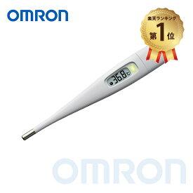 オムロン 電子体温計 けんおんくん 15秒 わき専用(予測+実測式) MC-687【OMRON MC687 オムロンヘルスケア 予測検温 スピード検温 ワキ下用 熱 計測 風邪】【楽天ランキング1位受賞】