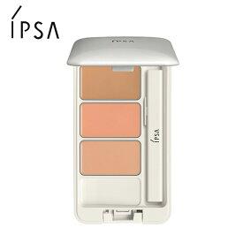 IPSA(イプサ) クリエイティブコンシーラーe 4.5g【クリエイティブ コンシーラー e 美容 化粧 メイク メイクアップ 部分用ファウンデイション 透明感 人気 正規品】