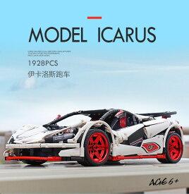 ラジコンレゴ レゴテクニック 互換 マクラーレン ICARUS 13067 MP4 モーター&ライトキットセット ブロック プレゼント クリスマス スーパーカー レースカー ラジコン 車 おもちゃ ブロック 互換品 知育玩具 入学 お祝い こどもの日
