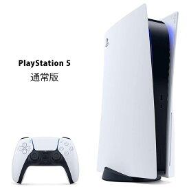 【新品】PlayStation5 PS5 プレイステーション5 プレステ5 CFI-1000A01 通常版 ディスクドライブ搭載モデル【ゲーム機 本体 SONY ソニー クリスマス 誕生日 ギフト プレゼント】