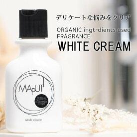 MAPUTI(マプティ) オーガニックフレグランスホワイトクリーム 100mL ボディクリーム