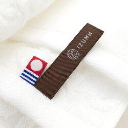 今治タオルの可愛い小さなタオルケーキセット送料無料
