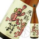米鶴 ピンクのかっぱ 純米酒 720ml