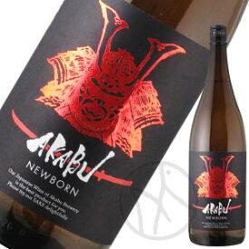 AKABU F NEWBORN 生酒 1800ml